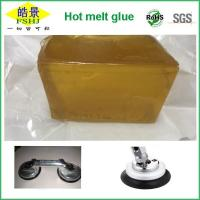 Wholesale Non Toxic High Soft Point Psa Hot Melt Pressure Sensitive Adhesives For The Sucking Disc from china suppliers