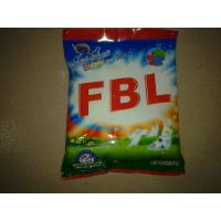 Wholesale Super Cleaning FBL Formula Washing Powder 250g for washing machine or hand washing from china suppliers