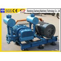China Quiet Running Wood Furnace Blower Fan / Small Outline Tri Lobe Roots Blower on sale