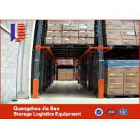 Wholesale Professional Heavy Duty Drive In Racking System / Shelving For Warehouse from china suppliers