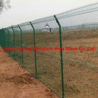 Buy cheap High quality prfessional manufacture curvy welded wire mesh fence from wholesalers