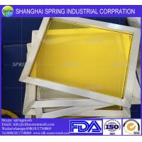 Wholesale Screen Printing Aluminum Frame from china suppliers