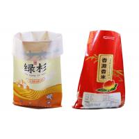 Quality Food Grade Plastic Bean Bags , Collapsible Poly Packaging Bags for sale