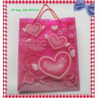 Wholesale Customized pp plastic bag, plastic candy bag , plastic shopping bag from china suppliers