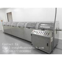 Wholesale Medical Soft Net Automated tumbler dryer SUS 580 * 600mm , SS from china suppliers
