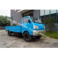 Wholesale Machinert Steering Mode Electric Dumper Truck Platform With 6.5kw Motor Power from china suppliers