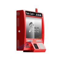Wholesale ZT2835 Information & Transportation Wall Mounted Kiosk for Tel / Transport Card Recharging from china suppliers