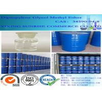 Wholesale C7H16O3 Dipropylene Glycol Methyl Ether CAS 34590-94-8 With Water Miscible from china suppliers