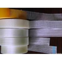 Wholesale Fiberglass and Mesh Tape with high strong adhesive from china suppliers