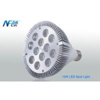 Wholesale High CRI Par38 12W GU10 LED Light Bulbs 120V 1200lm , 5000k Led Spot Light Fixture from china suppliers