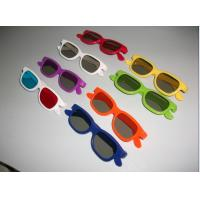 Wholesale Plastic Circular Polarized Reald 3D Glasses For Children Or Adult from china suppliers