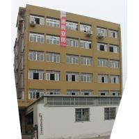 Yueqing Lockey Safety Products Co.,Ltd