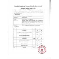 Wholesale EINECS No 236-675-5 rutile titanium dioxide Chlorination Process 92% Purity from china suppliers