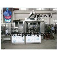 Wholesale 600BPH QGF Series Bucket Filling Machine For Drinking&Mineral&Pure Water from china suppliers