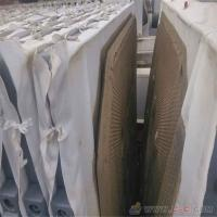 Wholesale Industrial cloth fabric for pressure plate filter from china suppliers