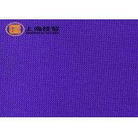Wholesale Professional Laminated TNT Non Woven Polypropylene Fabric Recycled from china suppliers