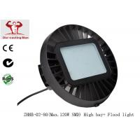 Wholesale  Industrial Led High Bay Lighting 120 Watt   1200LM MW Driver from china suppliers