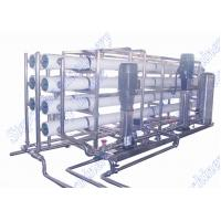 Wholesale High Efficiency Underground Water Treatment Equipments / Reverse Osmosis Plant from china suppliers