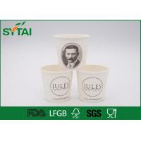 Wholesale 4Oz Single Wall Paper Cups Bulk For Hot Drinks , Recyclable Coffee Cups from china suppliers