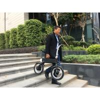 Wholesale Adults Two Wheel Folding Electric Boost Bicycle With Display Screen from china suppliers
