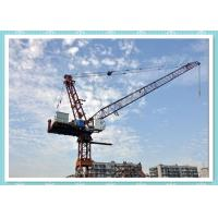 Wholesale 32 Ton Big Jib Tower Cranes With Jib Length 50m And Mast Section 2x2x3m from china suppliers