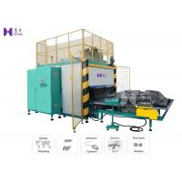Wholesale AC380V Carpet Floor Mat PVC High Frequency Welding Machine150MM Max Gap Electrodes from china suppliers