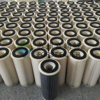 Wholesale FORST Industrial Polyester Media Hepa Air Filter Cylinder Cartridge Manufacturer from china suppliers
