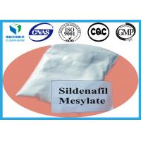 Wholesale Pharma Grade Male Enhancement Products Sildenafil Mesylate 139755-91-2 from china suppliers