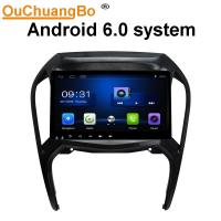 Wholesale Ouchuangbo 9 inch car radio stereo android 6.0 system for Chery Arrizo 5 2016  with gps sat 3g wifi BT SWC from china suppliers