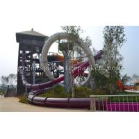 Wholesale Fiberglass Mini Slide Aqua Park Equipment For Amusement Park SGS Certificate from china suppliers