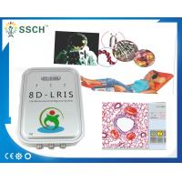 Wholesale GY-518D Bio resonance 8D NLS / 9D NLS body health analyzer with superior version from china suppliers