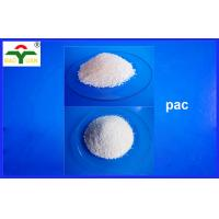 Wholesale E466 Paper Strength CAS 9004-32-4 CMC Carboxymethyl Cellulose CMC D.S 0.8-0.95 from china suppliers