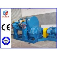 Wholesale Manual Type Rubber Mixing Equipment , Intermix Rubber Mixer With ZQ Reducer from china suppliers