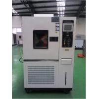 Wholesale Programmable High-Low Temperature and Humidity Environmental Testing Chamber from china suppliers