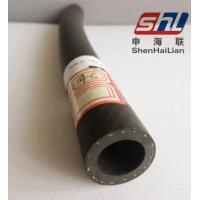 Wholesale ID 14mm Flexible Rubber Hose SAE / DIN Standard With Custom Logo from china suppliers