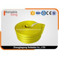 Wholesale WLL 3 Ton Yellow Flat Woven Webbing Tape , 75mm Anti - Wear Lifting Webbing from china suppliers