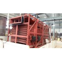 Wholesale 12000KW YLW-12000MA Chain-grate Horizontal Biomass-fired organic heat carrier boiler from china suppliers