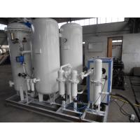Wholesale Energy Saving Industrial PSA Nitrogen Generator With Stainless Steel Material from china suppliers