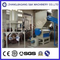 Wholesale Multistep Claw blades Plastic Crushing Machine Blow Molding Barrel from china suppliers