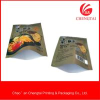 Wholesale 65 micron bag packaging chips and  three side seal bag with matt material from china suppliers