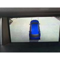 Wholesale 3D Around View Monitor System for Cars , IP67 1080 P 360 Bird View Parking System Waterproof from china suppliers