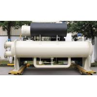 Wholesale PID Control Water Cooled Falling Film Centrifugal Chiller With Directly Start from china suppliers