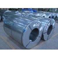 Wholesale 35w230, 35w250, 35w270, 35w300 Electrical Silicon Steel Coil AISI, ASTM, GB from china suppliers