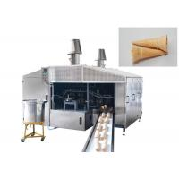 Wholesale Fast Heating Up Oven Ice Cream Cone Maker For Sugar Cone High Capacity from china suppliers
