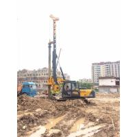 Wholesale 160 Kn.M 55m Depth Hydraulic Rotary Piling Rig 1500mm Drilling Diameter from china suppliers