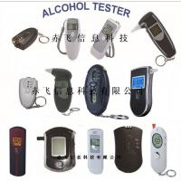 Buy cheap Alcohol Tester in Quick Response High-Quality Sensor from wholesalers