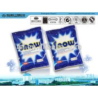 Buy cheap washing powder manufacturing plant in china from wholesalers
