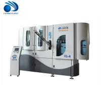 China FG 4 Cavities Fully Automatic Blow Moulding Machine 6500 Bph With CE Pass on sale