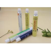 Wholesale Skin Coating Metal Squeeze Tubes Epoxy Phenolic Resin Dia 13.5 Mm - 40 Mm from china suppliers