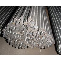 Buy cheap Cold Rolled 302 304 630 Bright Finish Stainless Steel Round Bar For Vehicles, Ships from wholesalers